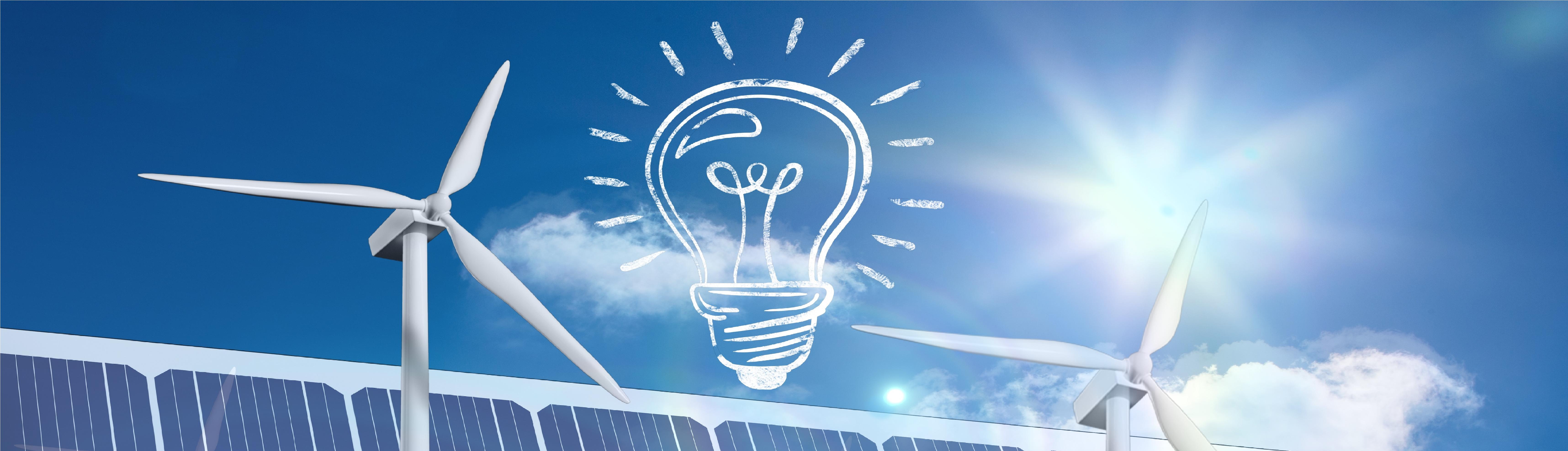 el-reto-de-la-eficiencia-energetica-destacada